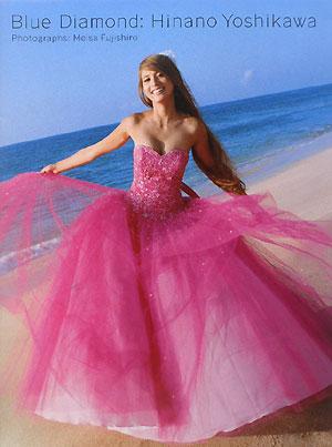 ピンクのウェディングドレスの吉川ひなの。