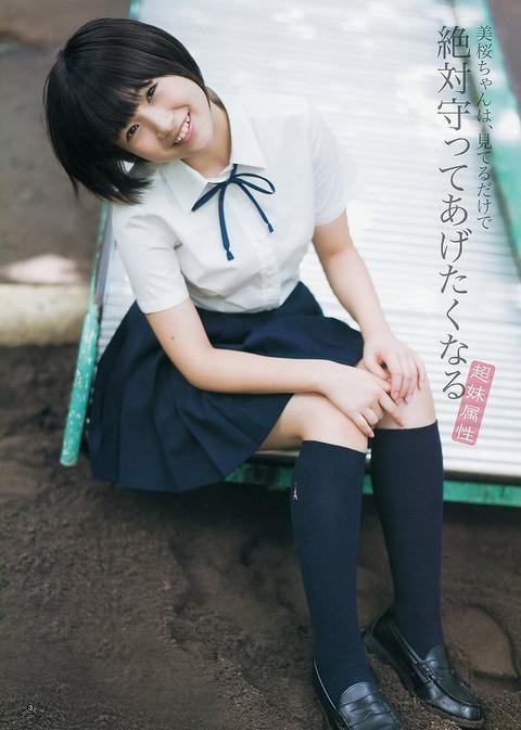 朝長美桜 画像001