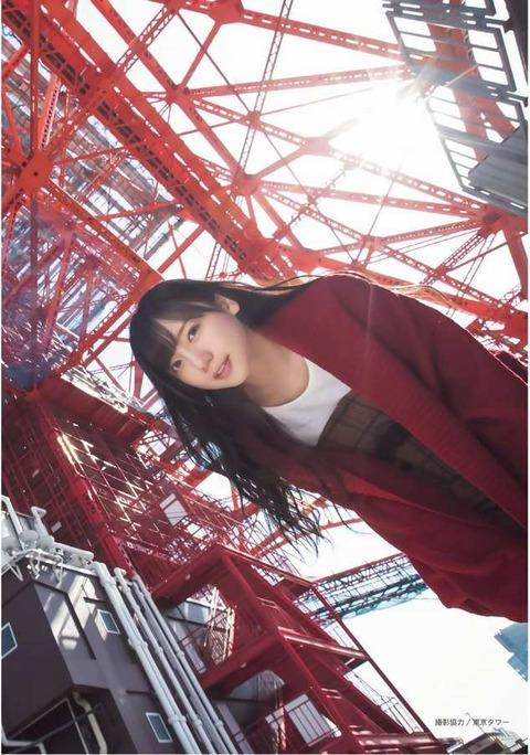 齊藤京子 画像010