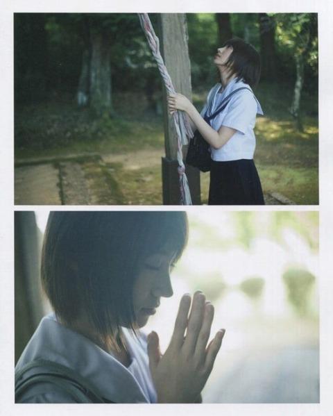 太田夢莉 画像006