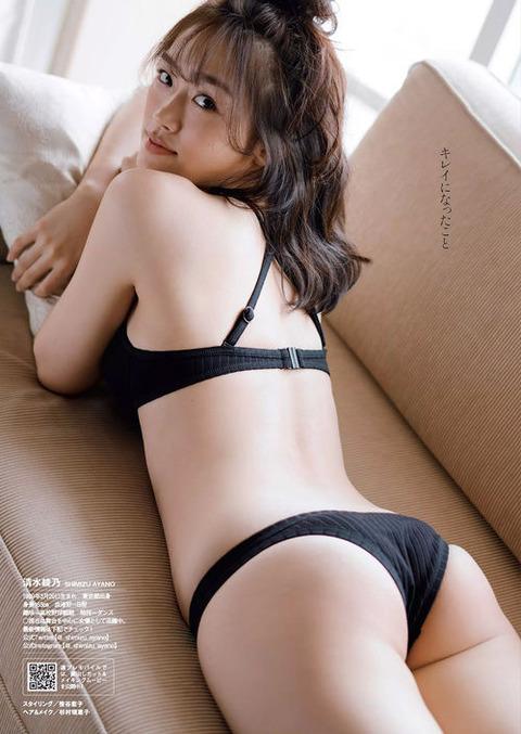 清水綾乃_003