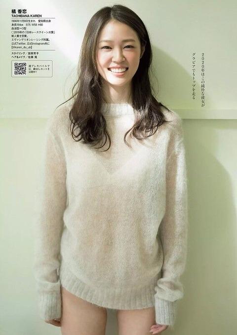 橘香恋_009