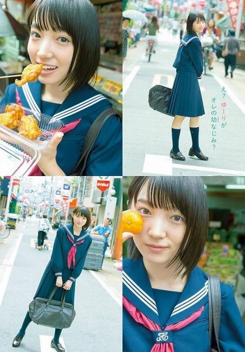 太田夢莉 画像008