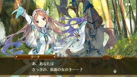 【イドラ】星5キャラ「クーナ」が本当に可愛い【全員が貰えます!】