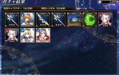 【イドラ】【リセマラ】「660連ガチャ」をして星5キャラが何体出るのかを調べてみた結果がこちらです!!!!!