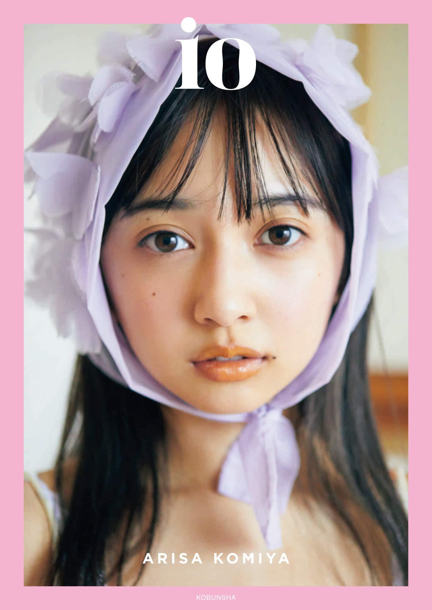 小宮有紗 フォトスタイルブック(仮)のサンプル画像