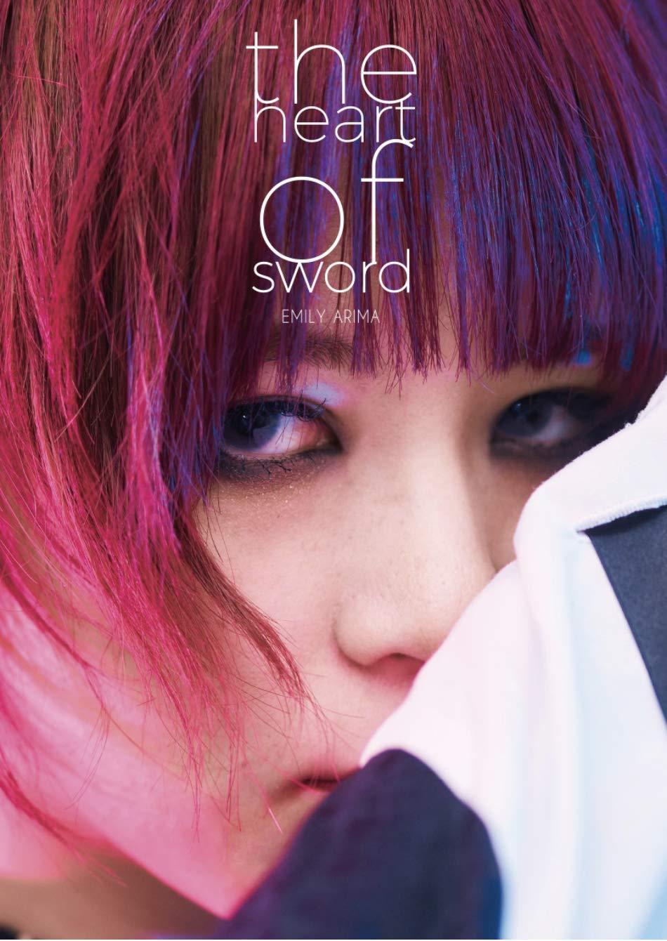 『the heart of sword』 (有馬えみり Photo Lyric Book)のサンプル画像