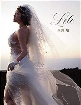 Lele 西野翔写真集 アサ芸SEXY女優写真集 Kindle版のサンプル画像