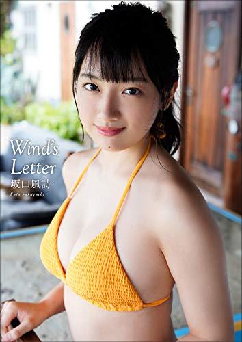 坂口風詩 Wind's Letter スピ/サン グラビアフォトブック Kindle版のサンプル画像