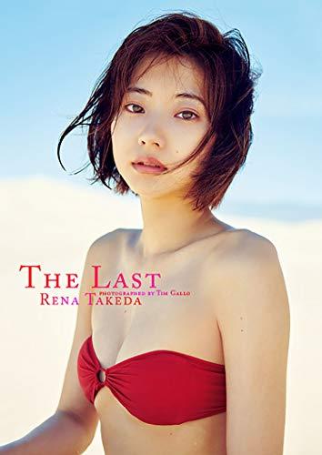 【デジタル限定】武田玲奈写真集「The Last」 週プレ PHOTO BOOK Kindle版のサンプル画像