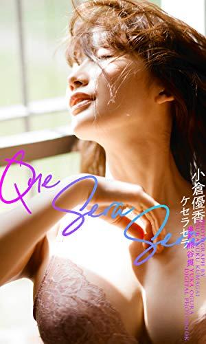 【デジタル限定】小倉優香写真集「Que Sera Sera -ケセラセラ-」 週プレ PHOTO BOOK Kindle版のサンプル画像