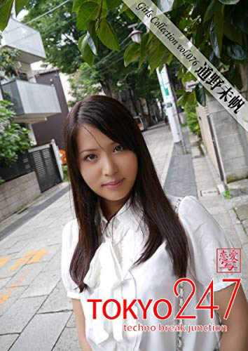 Tokyo-247 Girls Collection vol.076 通野未帆 Kindle版のサンプル画像