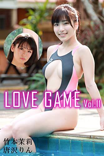 LOVE GAME Vol.11 / 竹本茉莉 唐沢りん Kindle版のサンプル画像