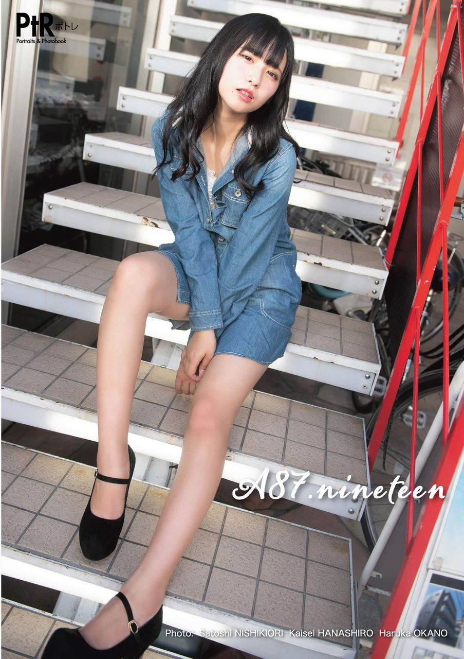 A87.nineteen (谷口彩菜1st写真集)のサンプル画像