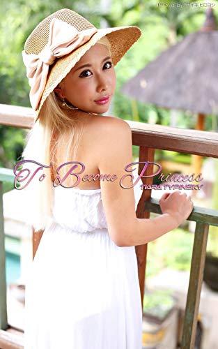 ティアラ・タイピンスカイ To Become Princess: Tiara Typinsky Kindle版のサンプル画像