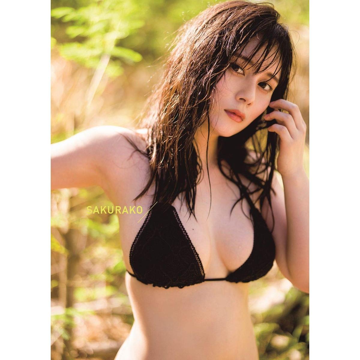 大久保桜子 ファースト写真集『SAKURAKO』(セブンネット限定特典:生写真1枚付き)のサンプル画像