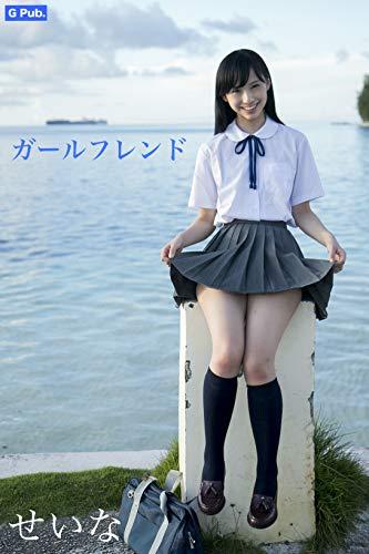 鶴巻星奈 ガールフレンド Kindle版のサンプル画像