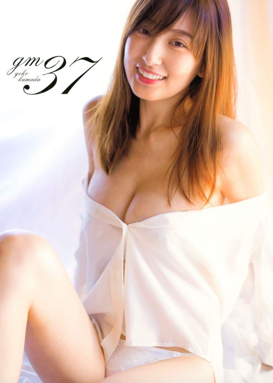 熊田曜子写真集『gm37』のサンプル画像