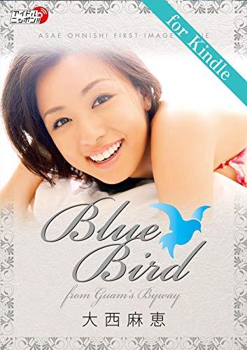大西麻恵「BlueBird from GUAM's BYWAY」for Kindle アイドルニッポン Kindle版のサンプル画像