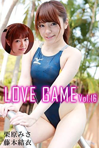LOVE GAME Vol.16 / 藤本結衣 栗原みさ Kindle版のサンプル画像