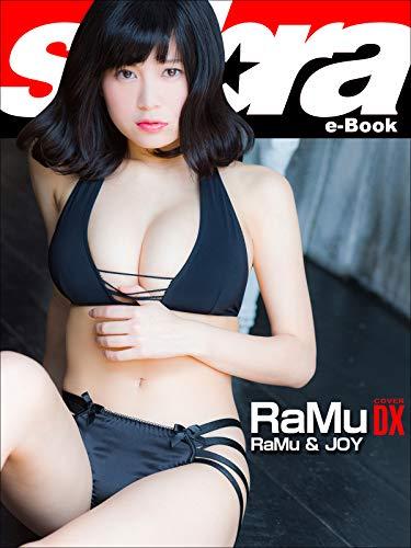 RaMu&JOY RaMu COVER DX [sabra net e-Book] Kindle版のサンプル画像