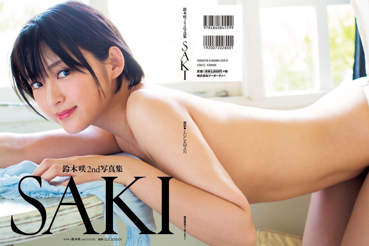 鈴木咲2nd写真集『SAKI』のサンプル画像