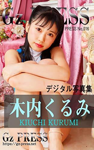 Gz PRESS デジタル写真集 No.016 木内くるみ Kindle版のサンプル画像