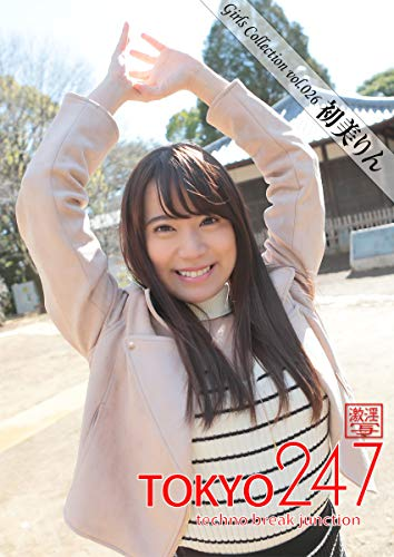 Tokyo-247 Girls Collection vol.026 初美りん Kindle版のサンプル画像