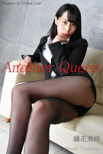 Another Queen 「橘花美咲」: 美脚写真集 Kindle版のサンプル画像
