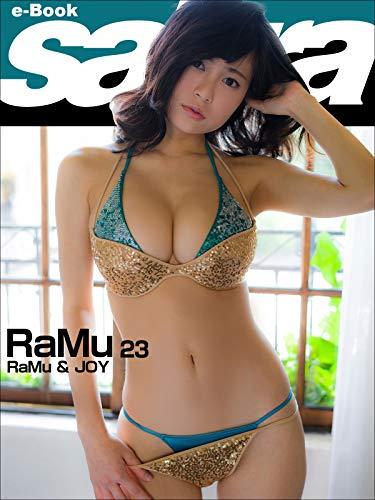 RaMu&JOY RaMu23 [sabra net e-Book] Kindle版のサンプル画像