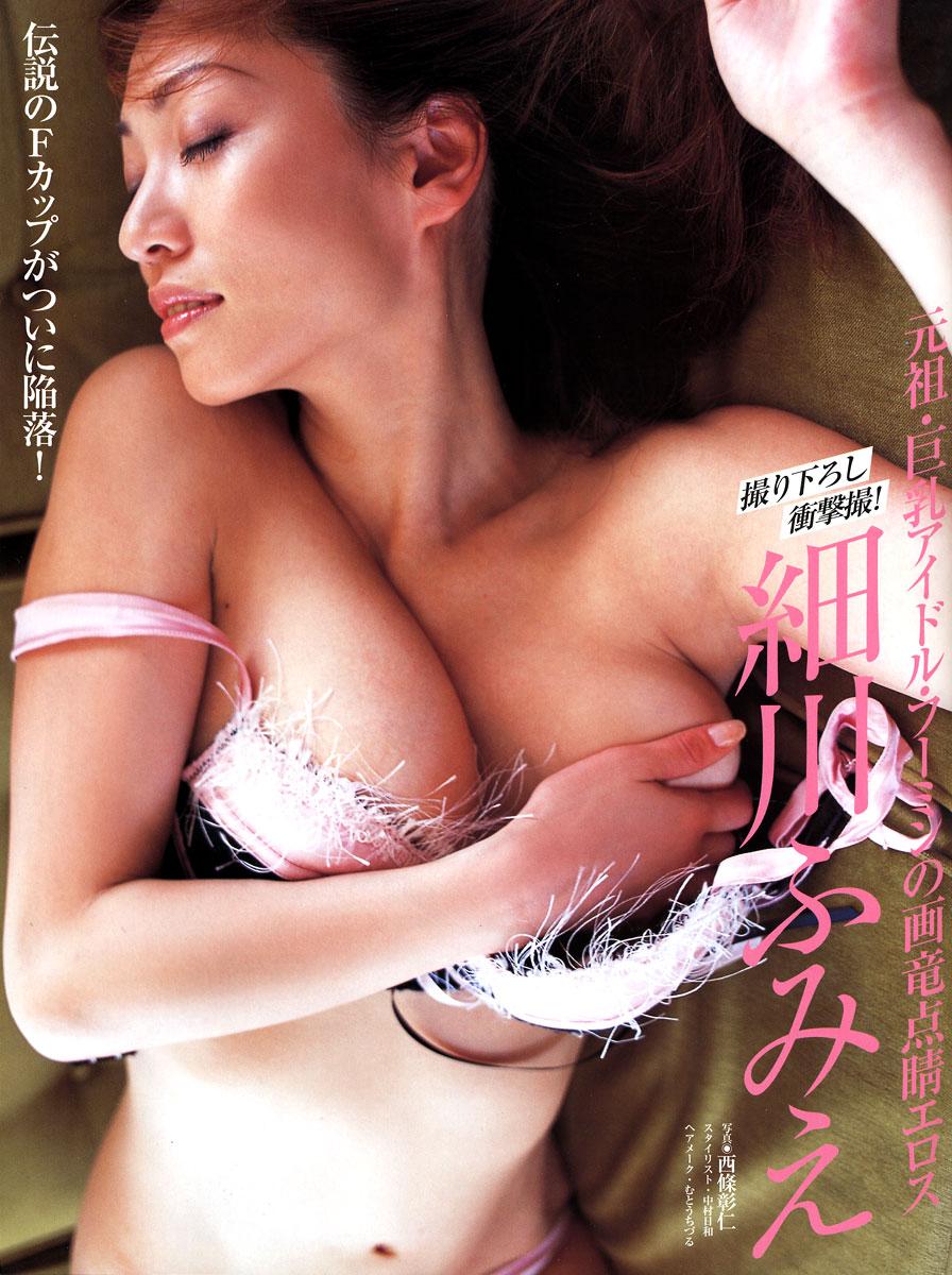 細川ふみえ 裸 20100124_145836