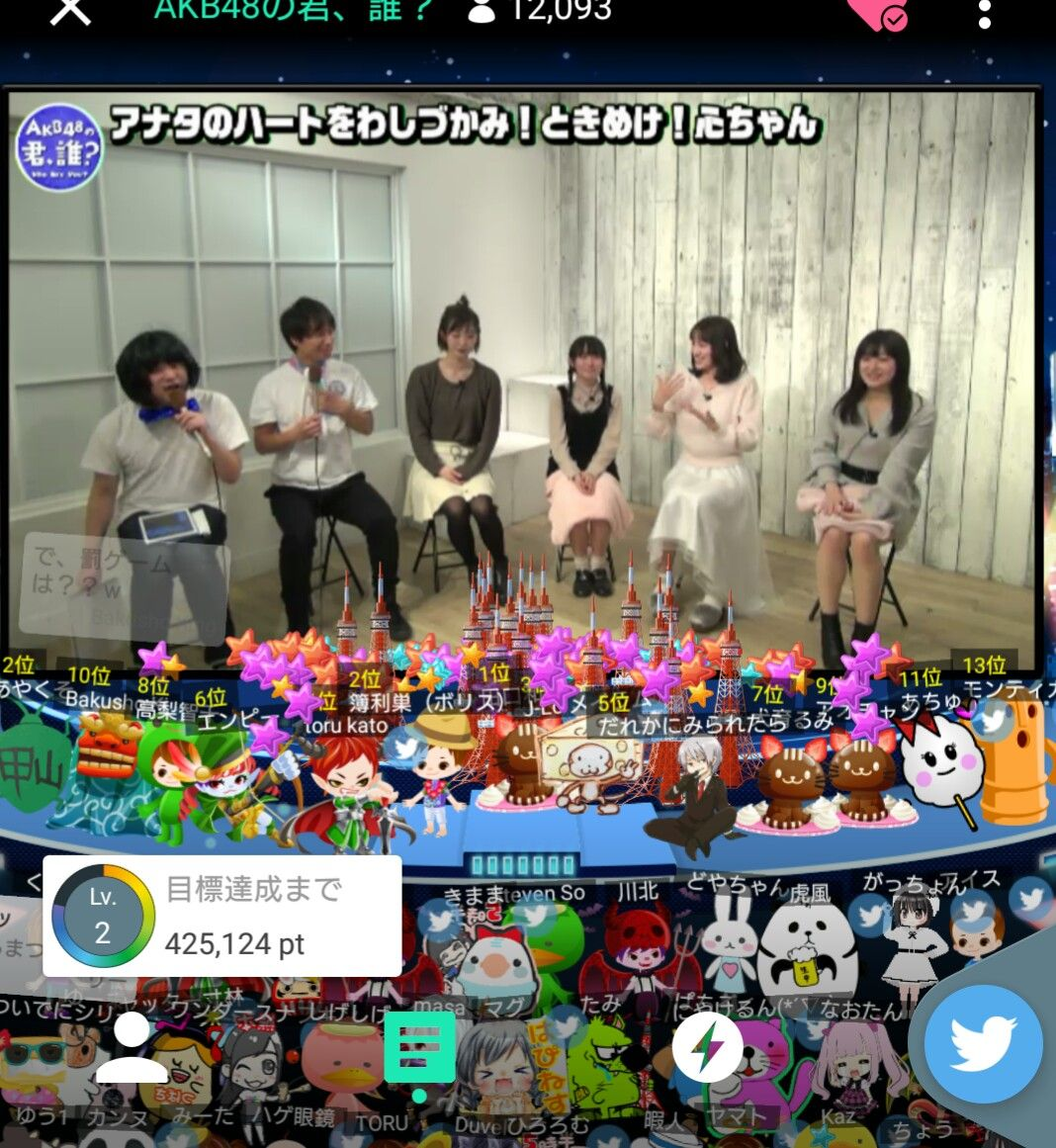 AKB48×SHOWROOM ★1167