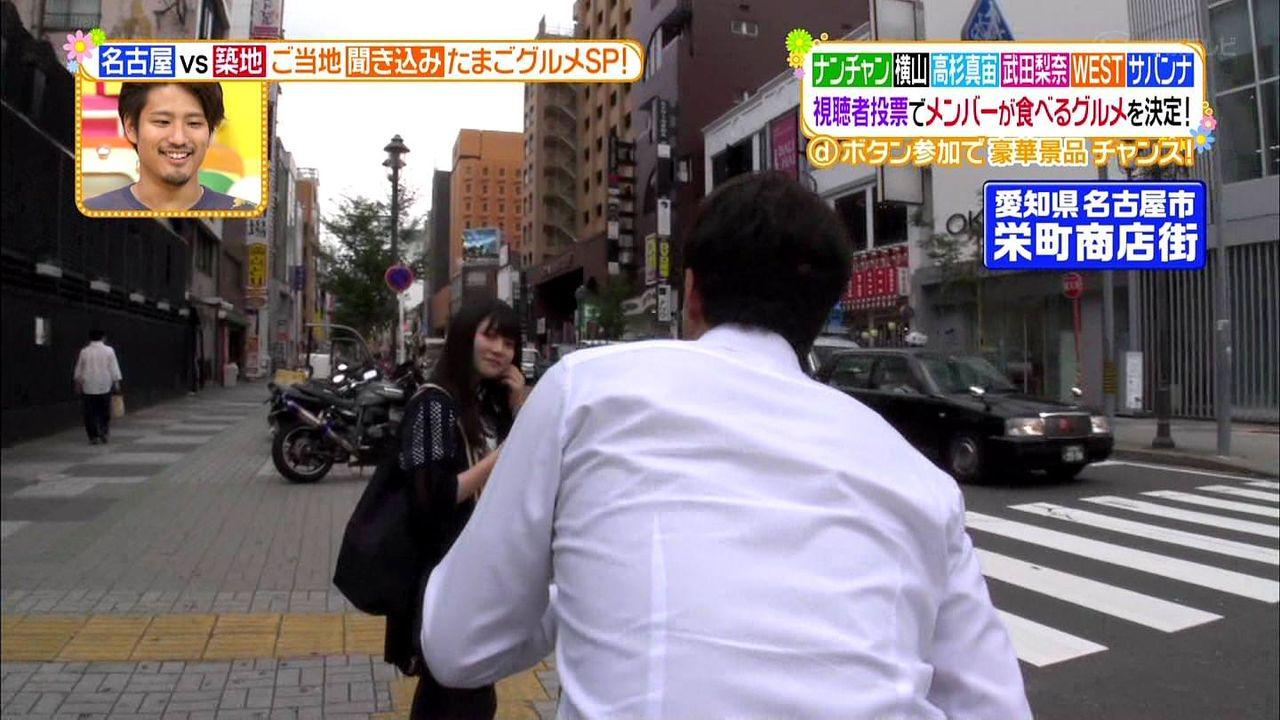 【画像】 ヒルナンデスに写った名古屋の通行人が美少女すぎると話題騒然wwww?ww [486699244]