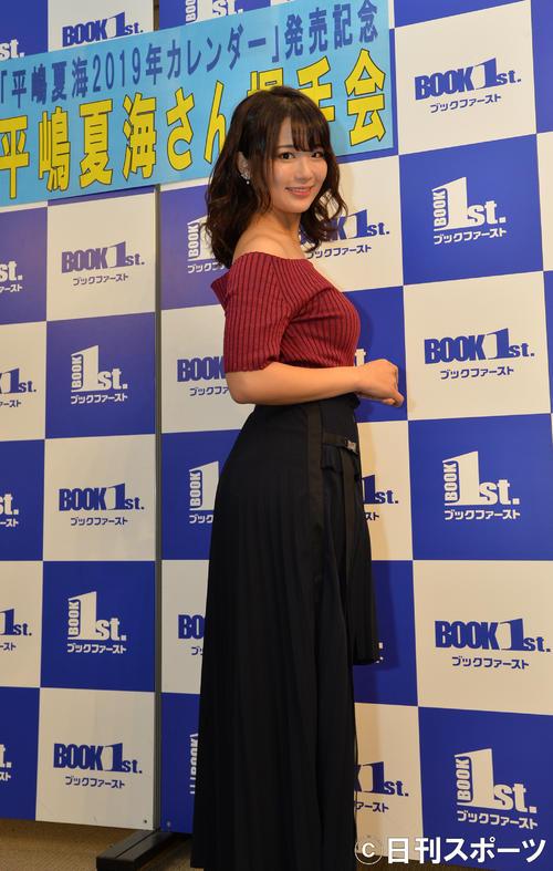 """【アイドル】元AKB48平嶋夏海、3年連続カレンダー発売「""""変態水着""""も初挑戦しました」"""
