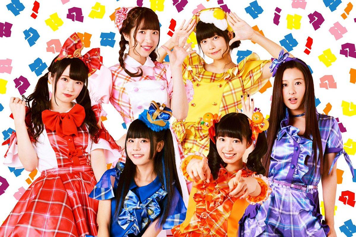 【アイドル】ベボガ!、9月で解散へ でんぱ組兼任「ぺろりん先生」鹿目凛「ごめんなさい」