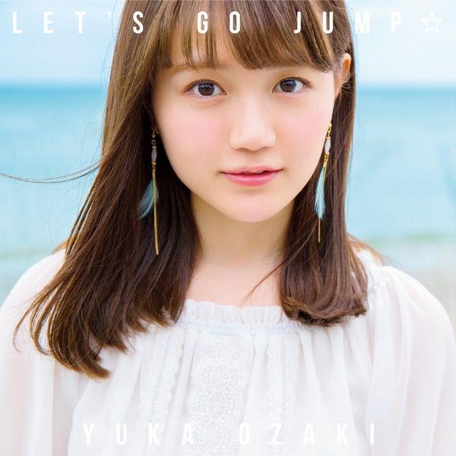 【声優】「けもフレ」サーバル役・尾崎由香、清楚系美少女が初写真集発売 ソロCDデビューも決定