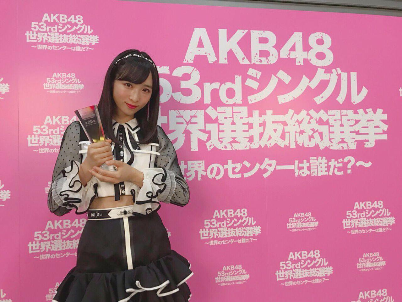 【AKB48】小栗有以応援スレ☆25.1【ゆいゆい/チーム8東京都代表】