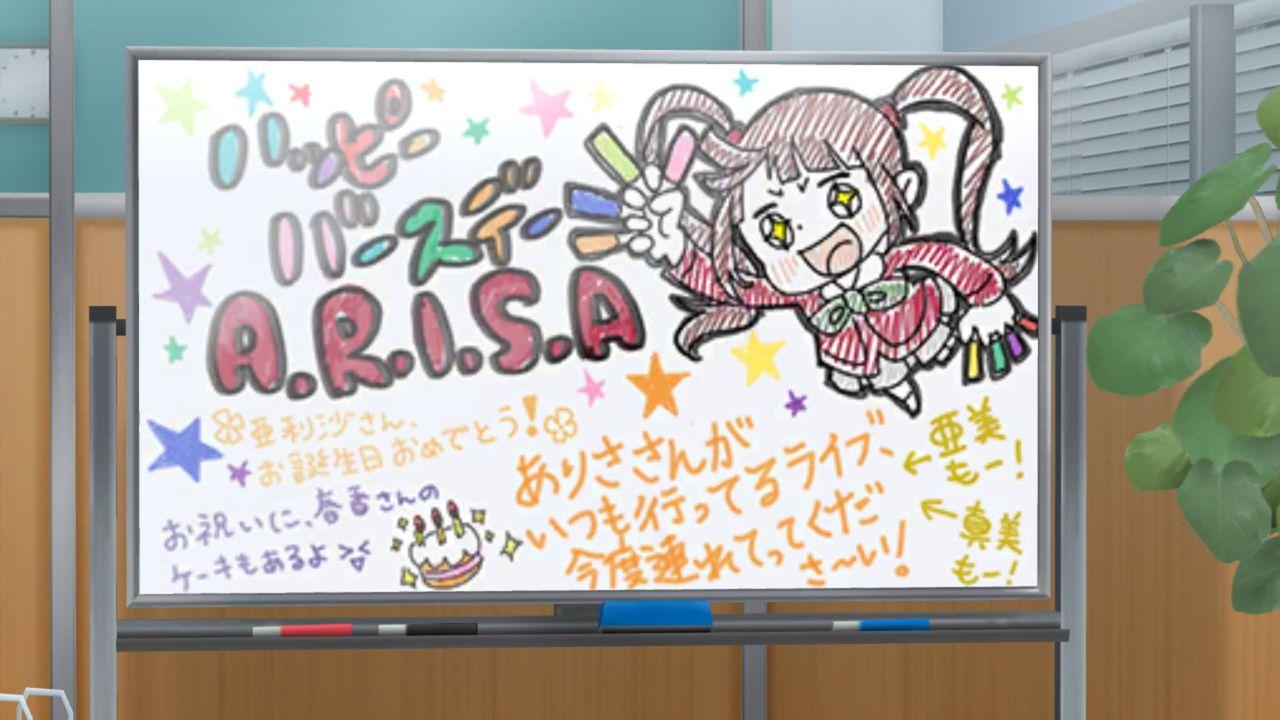 【GREE】アイドルマスターミリオンライブ!Part1686