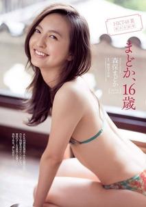 moriyasu1 (1)