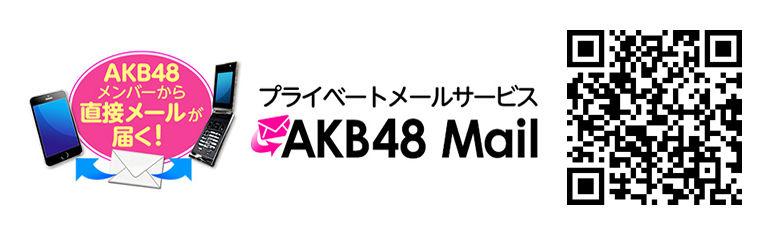 【台湾】AKB48 Team TP★1【本スレ】