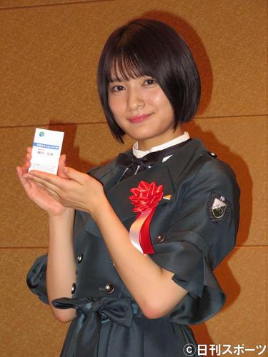【芸能】欅坂の織田奈那「ばかうれしい」浜松市PR大使就任