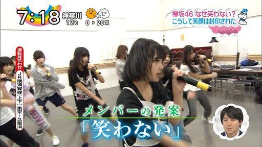 「笑わないアイドル」欅坂46