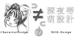 Moe-Design