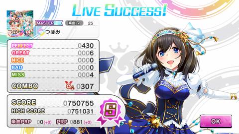 つぼみMAS-1024x577