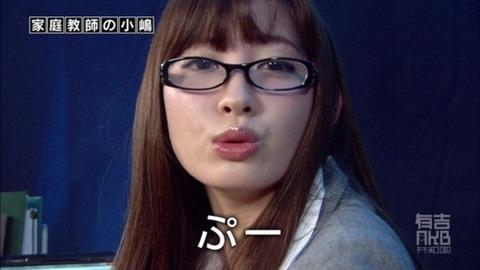 AKB48 小嶋陽菜