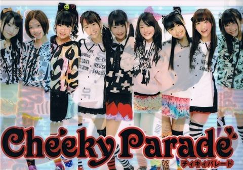 Cheeky Parade