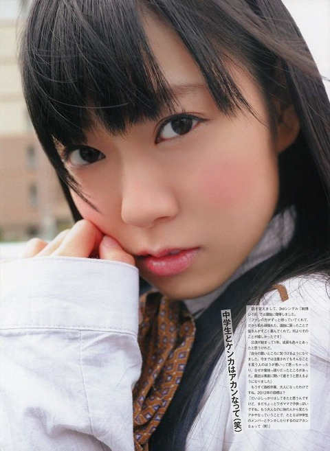 NMB48 渡辺美優紀 みるきー