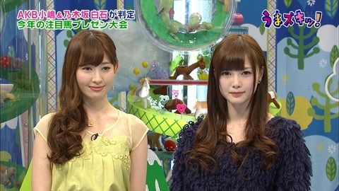 AKB48 乃木坂46