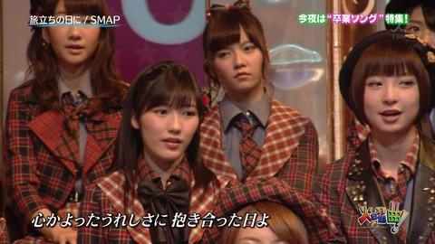 AKB48 島崎遥香 ぱるる