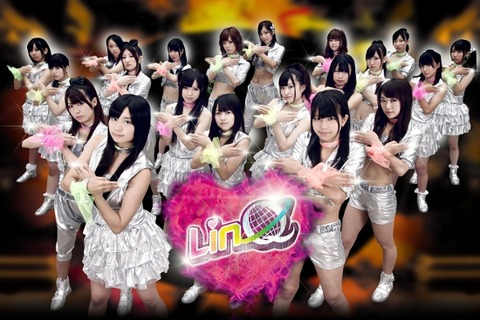 LinQ ローカルアイドル